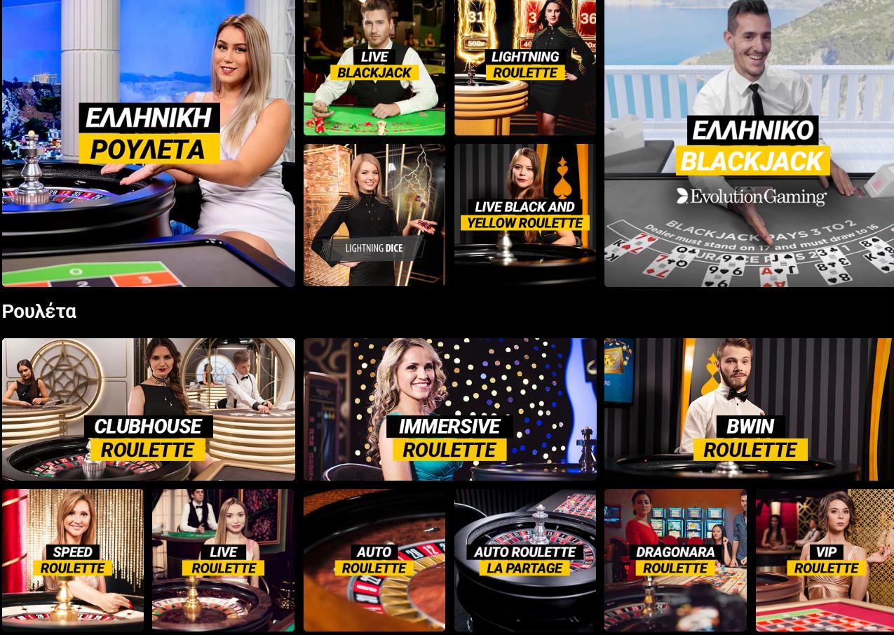 Bwin.gr Live Casino