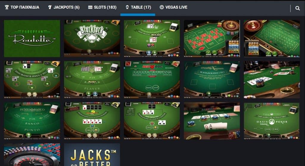 Παιχνίδια σε τραπέζι στο stoiximan casino