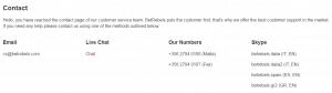 σελίδα του τμήματος εξυπηρέτησης πελατών της betrebels