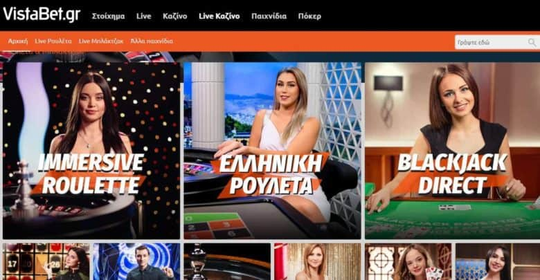 Photo of Vistabet Casino – Η πλήρης ανάλυση