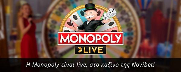 Η Monopoly στο καζίνο της Novibet