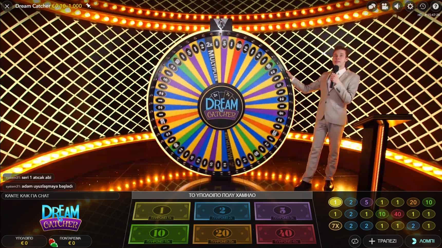 Καζίνο με Dream Catcher της Evolution