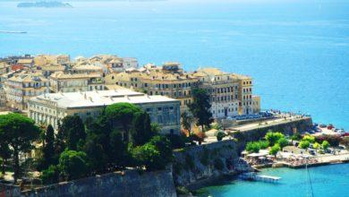 Το καζίνο της Κέρκυρας / Casino Corfu