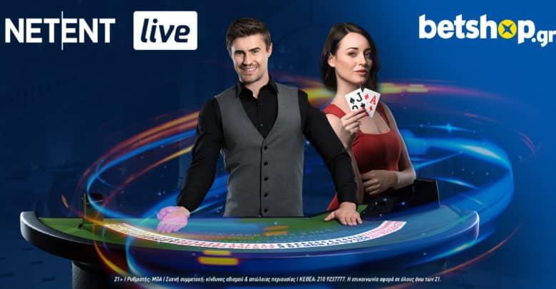 Photo of Το casino των Vib πιο δυνατό με την ΝΕΤΕΝΤ live!