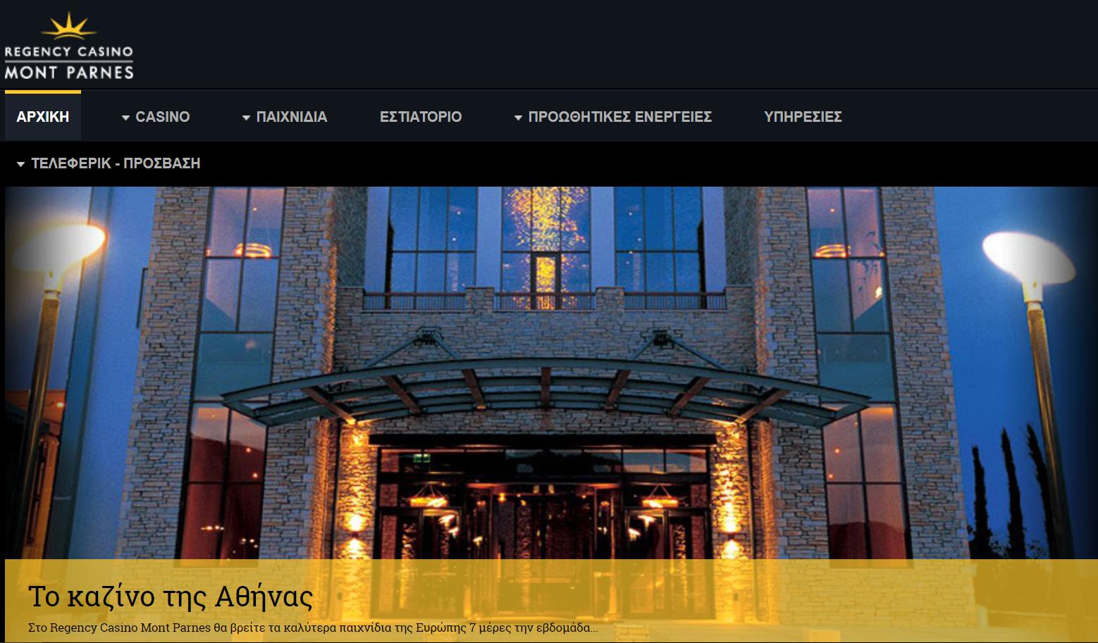 Regency Mont Parnes homepage