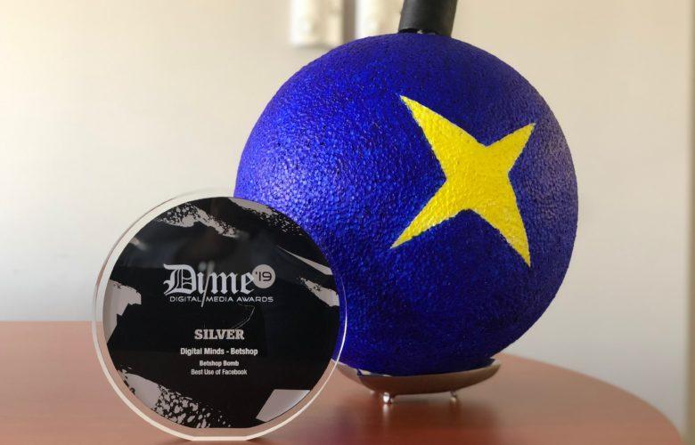 Βράβευση για τη betshop.gr στα Dime Awards 2019!