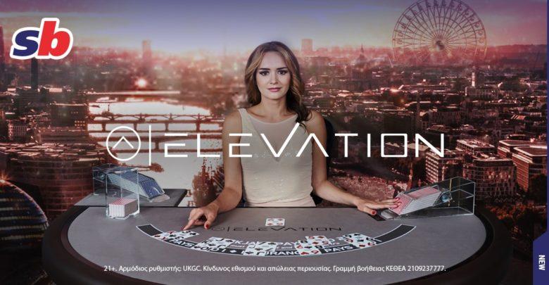 Photo of To Elevation Room στο live καζίνο της Sportingbet!
